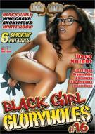 Black Girl Gloryholes #16 Porn Movie