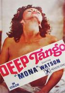 Deep Tango Porn Video