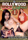 Bollywood Goo Gulpers 1 Boxcover