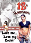 18 And Transsexual 10 Boxcover