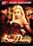 Riley Steele Bar Pussy Porn Movie