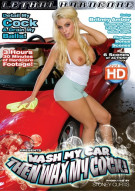 Wash My Car Then Wax My Cock! Porn Movie