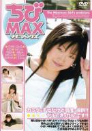 Chibi-Max Tiny J-Girls Porn Movie