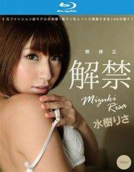 Catwalk Poison 136: Mizuki Risa Blu-ray Porn Movie