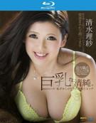 S Model 144: Risa Shimizu Blu-ray