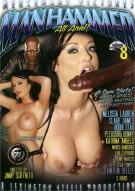 Manhammer 8 Porn Movie