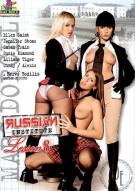 Russian Institute: Lesson 8 (French) Porn Video