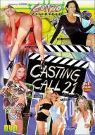 Casting Call #21 Porn Movie