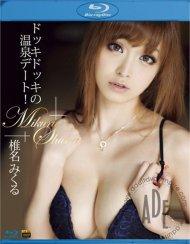 Super Model 86: Mikuru Shiina Blu-ray Movie