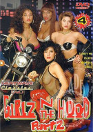 Girlz N The Hood 2 Porn Movie