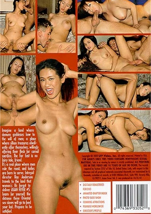Interracial sex domination