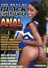 Best of Black Cheerleader Search: Anal Edition Boxcover