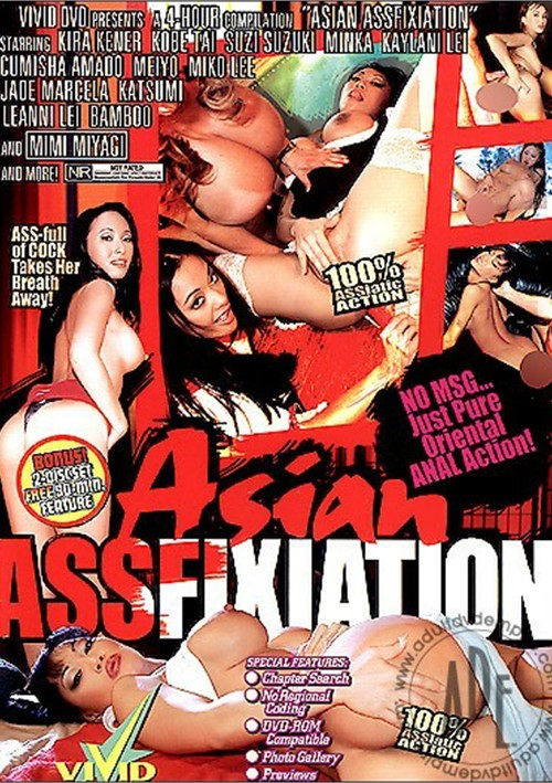 Asian Assfixiation