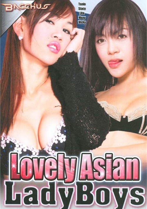 Post! Asian adult blu ray for rent