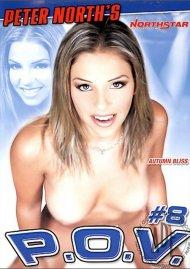 P.O.V. #8 Porn Movie