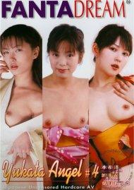 Yukata Angel #4 Porn Movie