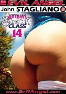 Buttmans Stretch Class 14 Porn Movie
