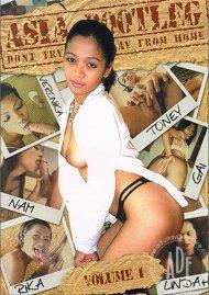 Asia Bootleg Vol. 1 Porn Movie