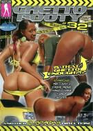 Ghetto Booty 32 Porn Movie