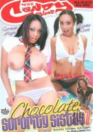 Chocolate Sorority Sistas 7 Porn Video