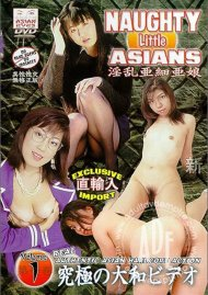 Naughty Little Asians Vol. 1 Porn Movie