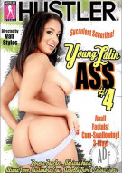 Young Latin Ass 4 Porn Video