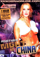 Another Night in China Porn Movie