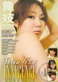 Japan Teen Innocence #6 Porn Movie