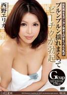 Catcheye 120: G Cup Porn Movie