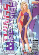Things Change 3 Porn Movie