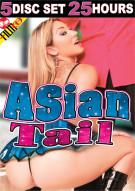 Asian Tail Porn Movie