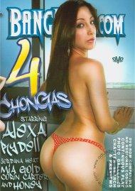 Chongas 4 Porn Movie