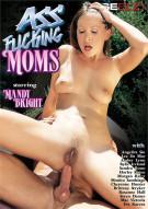 Ass Fucking Moms Porn Video
