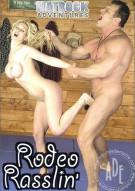 Rodeo Rasslin' Porn Video