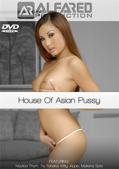 Asian apple in pussy