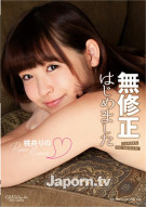 Catwalk Poison 154: Rino Momoi Porn Video