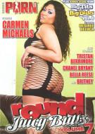Round Juicy Butts Vol. 7 Porn Movie