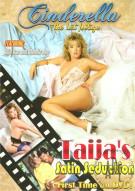 Taijas Satin Seduction Porn Movie