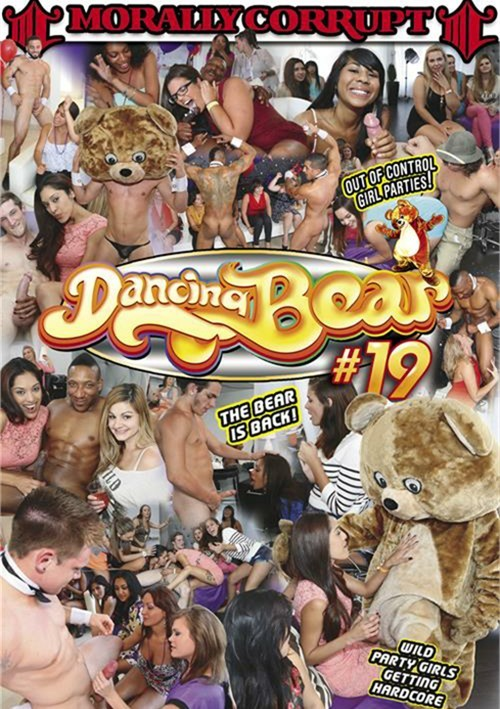 Dancing bear adult-2136