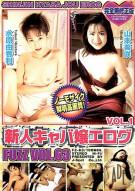 Fuzz Vol. 63 Porn Video