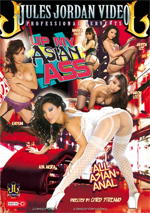 Asian movie porn sale