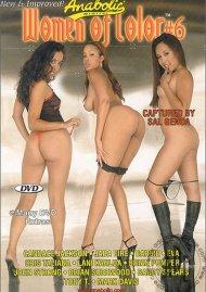 Women of Color 6 Porn Movie