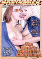 Worlds Nastiest Gang Bangs, The Porn Movie