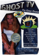 Ghost TV: The Elmer Channel Porn Video