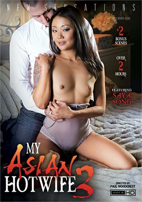 My Asian Hotwife 3 (2017)
