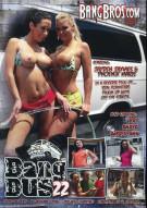 Bang Bus Vol. 22 Porn Movie