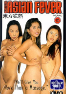 Asian Fever 12 Porn Video