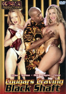 Cougars Craving Black Shaft  Porn Movie
