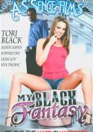 My Black Fantasy Porn Movie