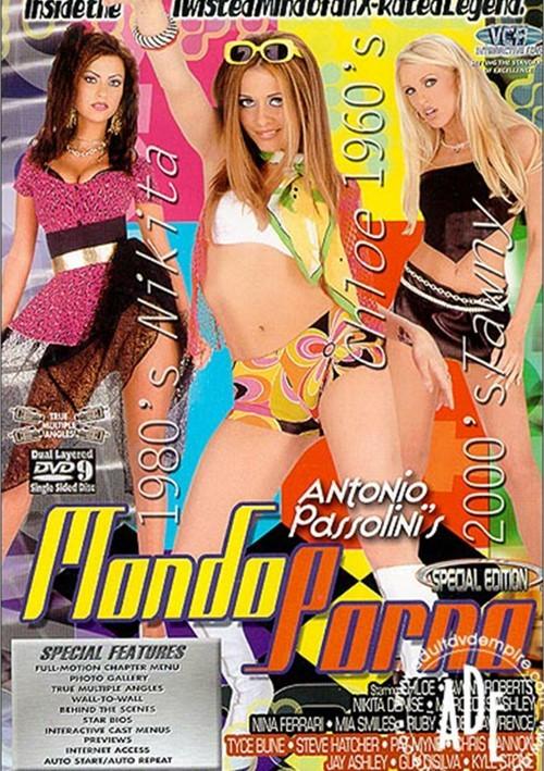 Порно com 2002